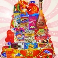Chinese New Year Hampers CY204