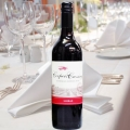 Coopers Crossing (Australia SHIRAZ Red Wine) 750 ml