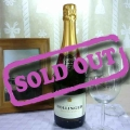 Bollinger Special Cuvee Brut Champagne ( 75cl )
