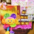Baby Girl Hamper BB063