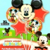 Add-On Mickey Mouse Birthday Floating Bouquet Balloon ( 5pcs )