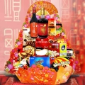 Chinese New Year Halal Hamper CY018