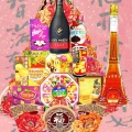 Chinese New Year Hampers CY022