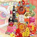 Chinese New Year Hampers CY050