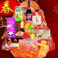 Chinese New Year Hampers