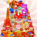 Chinese New Year Hampers CY066