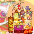 Chinese New Year Hampers CY206