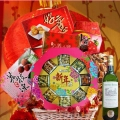 Chinese New Year Gift Basket DCY06