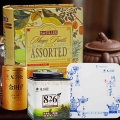 Premium Tea Basket Hamper