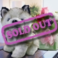 18cm Cute Husky Puppy & 3 Roses Standing Bouquet