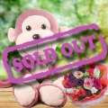 Lavender Pink Color Smiling Monkey & Artificial Roses Hand Bouquet