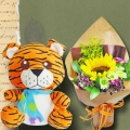 16cm Stuffed Tigers With Sunflower Hand Bouquet.